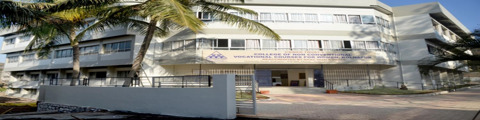 Csiber Trusts College Of Non Conventional Vocatonal Courses For Woman Kolhapur